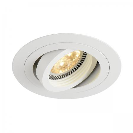 SLV 113500 NEW TRIA MR16 ROUND Downlight, mattweiss, max. 50W, inkl. Clipfedern