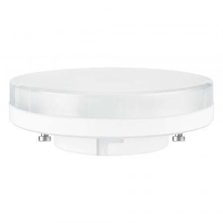 osram parathom hql led 6000 lm 46w 830 e40 ip65. Black Bedroom Furniture Sets. Home Design Ideas