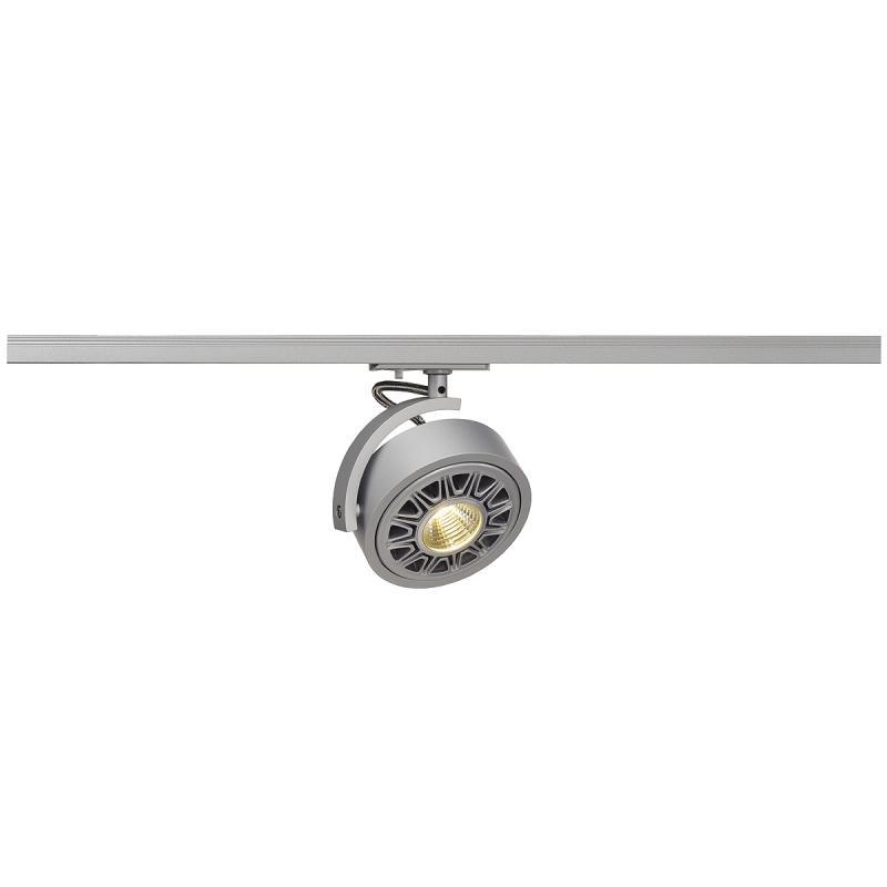 slv 143544 kalu track qpar111 leuchtenkopf silber inkl 1p adapter. Black Bedroom Furniture Sets. Home Design Ideas